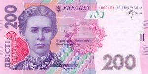 Украина, НБУ, общество, Гонтарева