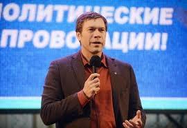 Савченко, суд, присутствовать, лично, зал, летчица
