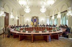 новости донбасса, снбо. новости украины, юго-восток украины
