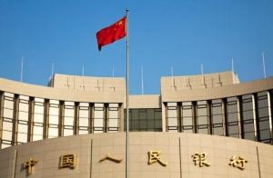 Китай, Россия, политика, путин, режим, санкции, экономика, валюта, деньги, рубль, юань, удар в спину, новости пекина