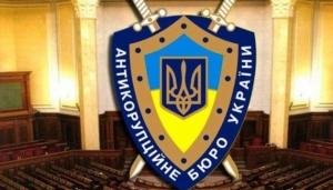 новости, Украина, офшоры, Порошенко, НАБУ, Путин, Олифир