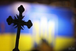 Украина, УПЦ, РПЦ, МП, церковь, храмы, приходы, переход, ПЦУ