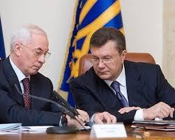 янукович, азаров,пшонка, полиика, общество, происшествия, новости украины