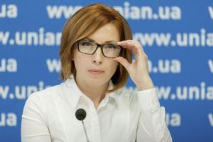 Верещук, Украина, Донбасс, слуга народа, ООН