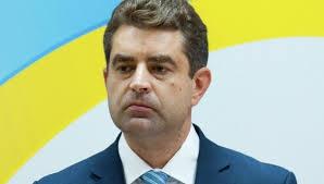 МИД, Украина, граждане, пострадали, Франция, события, осторожность