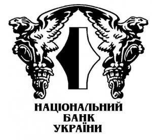 новости украины, петр порошенко, президент украины, нацбанк, реформы украины, экономика