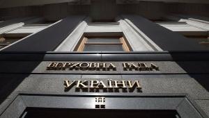 Украина, социологический опрос, верховная рада, выборы, досрочные выборы