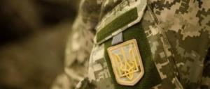 военные, закарпатский легион, война на донбассе, осс, всу, армия украины, террористы, боевики, плен