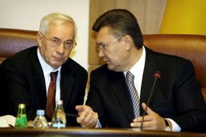 янукович, азаров, арест, суд, экстрадиция
