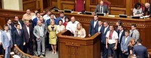 """БПП, Верховная Рада, отставка мэра Львова, """"Самопомощь"""""""