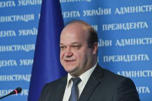 чалый, зеленский, сша, украина, посол, увольнение