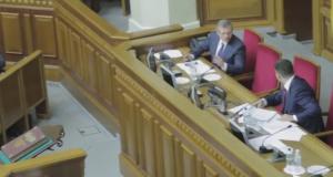 Украина, Верховная рада, политика, Гройсман, Вилкул, Киев