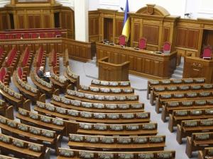 верховная рада, киев, политика, общество, происшествия,03.03.2015, пленарное заседание