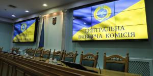 Украина, ЦИК, Политика, Слипачук, Выборы, Итоги, Суд.