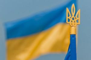 24 августа, киев онлайн, день независимости украины, киев сегодня, марш, майдан независимости, парад, где смотреть, онлайн видео, владимир зеленский, новости украины