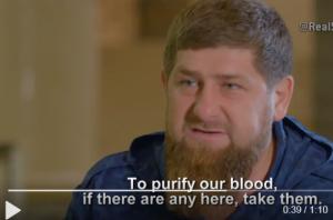 Россия, Чечня, Кадыров, война Чечни с США, война России с США, поставить мир раком, политика, общество, видео, шокирующие кадры, ядерное оружие, ЛГБТ, геи, геи в чечне, новости чечни, лгбт чечни