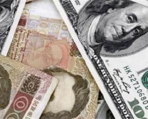 украина, национальный банк украины, валютная ипотека, валерия гонтарева, мвф, конвертация