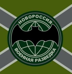 АТО, ДНР, ЛНР, новости Донбасса, Украина, СМИ, захарченко, секретарь