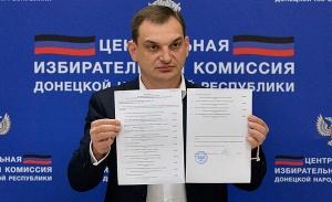 """украина, днр, """"выборы"""", лягин, скандал, россия"""