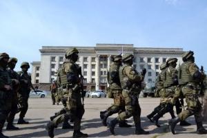 нацгвардия, саакашвили, украина, одесса, азов, новости, 2 мая, общество, 9 мая, украина