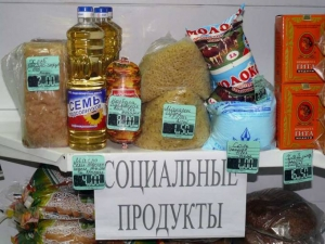Продукты, Донецк, завоз, ассортимент, снижается
