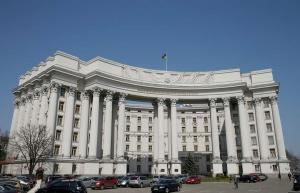 Украина, Россия, МИД, Ядерная сделка, Выход, Договор.