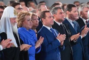 Россия, Пенсия, Медведев, Путин, Повышение, Реформы, Заявление.