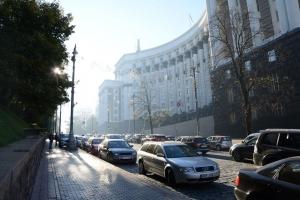 Украина, Киев, Евробляхи, Законопроект, Блокировка, Дороги, Митинг.