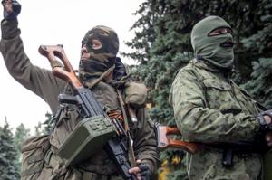 безлер, горловка, армия россии, террористы, поселок чигари, донбасс, соцсети, всу, армия украины
