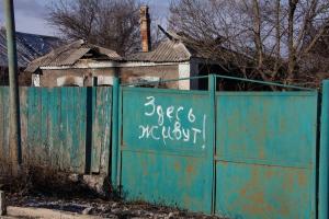 россия, днр, война на донбассе, русский мир, поселок спартак, фото, донбасс, новости украины, авдеевка
