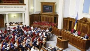 Верховная Рада, разведка, Украина, Донбасс, спецоперации