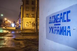 АТО, ДНР,  новости Донбасса, Украина, захарченко, донецк