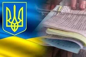 местные выборы в украине, киев,  общество, результаты, облсовет, бпп, самопомич, единство, свобода, батькивщина