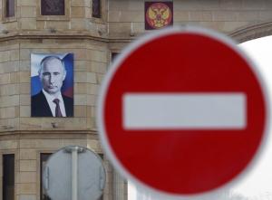 США, Санкции в отношении РФ, Российская агрессия, КНДР, Сотрудничество, Ядерная программа, Минфин США