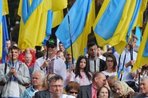 украина, россия, нежелательная организация, конгресс, украинцы