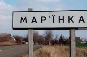 украина, донбасс, марьинка, ато, днр, терроризм, агрессия, россия