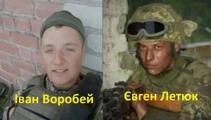 крымское, бахмутка, лнр, террористы, бой, армия россии, луганск, война на донбассе, армия украины, оос, всу, фото, оккупационные войска