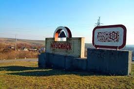 Луганская область, Юго-восток Украины, происшествия, ЛНР, АТО, Донбасс, общество