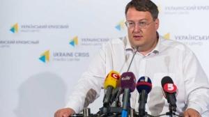 геращенко, происшествия, харьков, новости украины