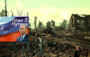 путин, россия, война на донбассе, террористы, видео, лнр, днр