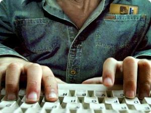хакеры, атака, исламисты
