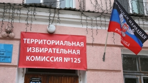 выборы, тбилиси, новороссия