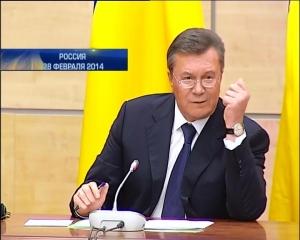 Россия, Единая Россия, Янукович, Порошенко, общество, Киев, Украина