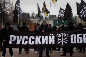 Санкт-Петербург, съезд неонацистов, Юрий Любомирский, партия Родина
