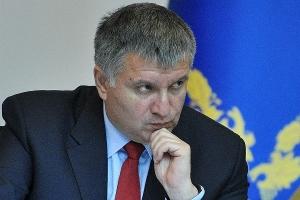 аваков, мвд, украина, новости, политика, оффшор, 40 милиионов, сергей лещенко