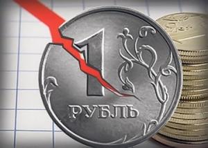 немцов, рубль, падение