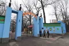 харьковская область, обществво, происшествие, ягуар, укус, украина