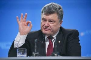 порошенко, Евросоюз, политика, РФ, агрессор, оружие.