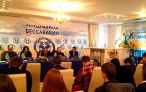 """украина, одесса, """"народная рада бессарабии"""", митинг, милиция"""