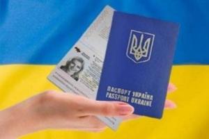 Новости Украины, биометрический паспорт